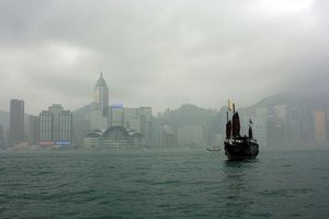 View from Kowloon towards Wan Chai, Hong Kong