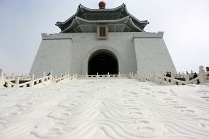 National Chiang Kai-shek Memorial Hall, Taipei City, Taiwan